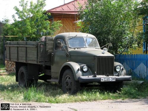 gaz-51a