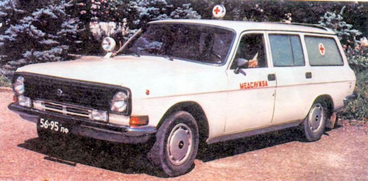 GAZ-24-03