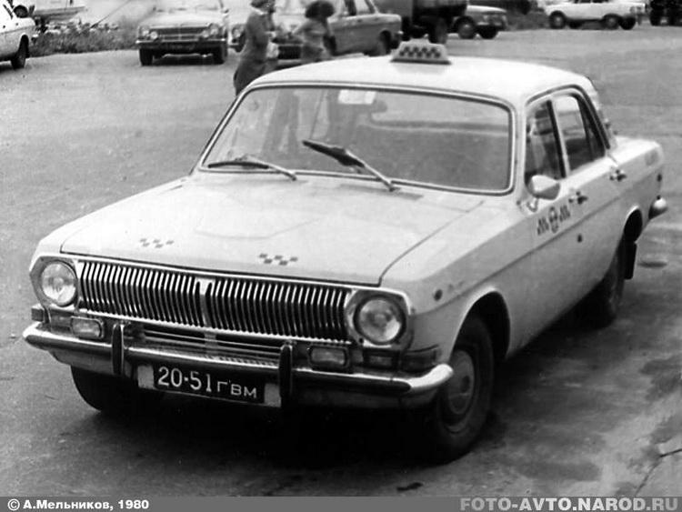GAZ-24_taxi