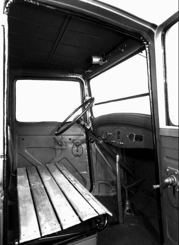1945_Type_45_vidus
